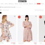 Přivítejte jaro výhodnými nákupy na internetu