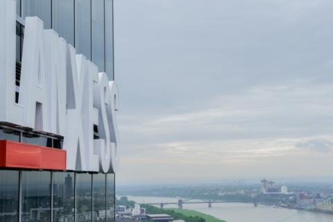Společnost LANXESS obsadila první místo v Dow Jonesově indexu udržitelnosti (DJSI) pro Evropu