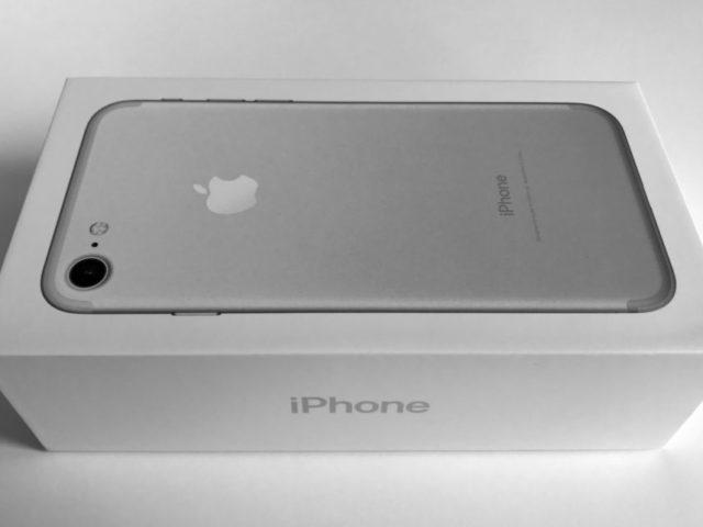 Nový iPhone bude stejně lákavý, jako jeho jablečný předchůdce