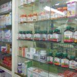 Doplňky stravy a dermokosmetika jako ideální tipy na dárky